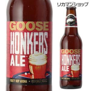 グース ホンカーズエール グースアイランド 355ml 瓶 アメリカ 輸入ビール 海外ビール GOOSE ISLAND HONKERS ALE 長S|likaman