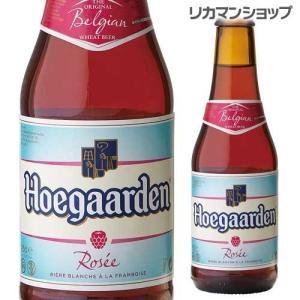 ヒューガルデン ロゼ 250ml 瓶 単品販売 並行品 輸入ビール 海外ビール ベルギー Hoegaarden Rose ヒューガルデンロゼ 長S likaman