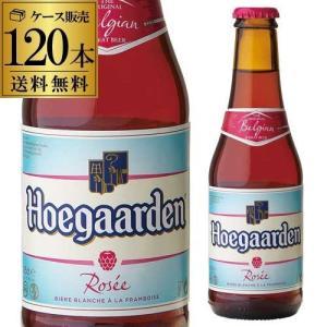 賞味期限2019.9.9の訳あり品 5ケース販売 ヒューガルデン ロゼ 250ml 120本 瓶 並行品 長S|likaman