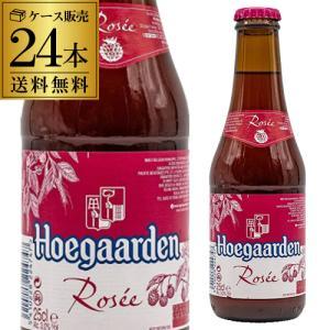 ホワイトビールにフランボワーズ、りんご、いちご、エルダベリーを加えた、低アルコールの軽やかなフルーツ...