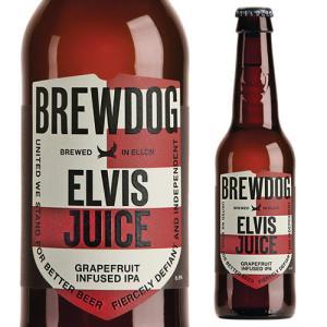 ブリュードッグ エルビス ジュース 瓶 330ml 単品販売 スコットランド 輸入ビール 海外ビール イギリスクラフトビール 海外 長S|likaman