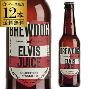 ブリュードッグ エルビス ジュース 瓶 330ml×12本 送料無料 スコットランド 1本あたり458円 輸入ビール 海外ビール イギリスクラフトビール 長S|likaman