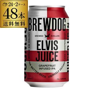 1本あたり367円 送料無料 ブリュードッグ エルビス ジュース缶 330ml×48本 スコットランド 輸入ビール 海外ビール イギリス [長S]|likaman
