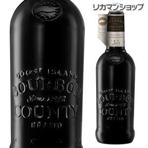 グースアイランド バーボンカウンティースタウト 500ml瓶 輸入ビール 海外ビール ビール likaman