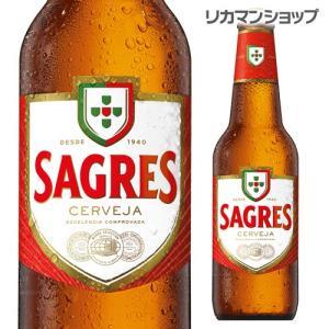 ポルトガルで、最大規模のビール企業が生産しているサグレスは、世界的に有名な帆船サグレス号から命名され...