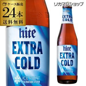 ハイト エクストラコールド 330ml瓶×24本 ケース 送料無料 アジア 韓国 ハイトビール 眞露 JINRO 輸入ビール 海外ビール 長S|likaman