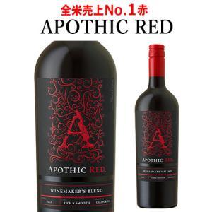 赤ワイン アポシック レッド アメリカ カリフォルニア likaman