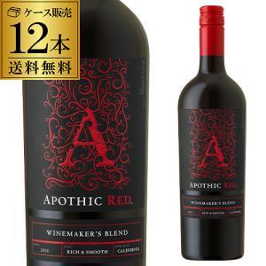 ワイン アポシック レッド 送料無料 ケース販売(12本入) likaman