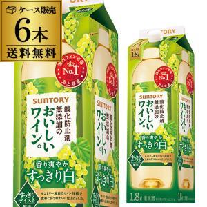 ほんのりやわらかな白 【容量】1800ml×6本 【アルコール度数】11% 適度な飲み応えとまろやか...