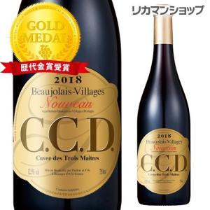 ワイン 22 C.C.D. セセデ ボジョレー ヴィラージュ...