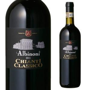ワイン キャンティ クラシコ アルビノーニ likaman