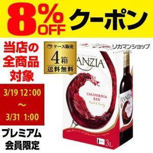 ワイン ボックスワイン 箱ワイン 赤 ワイン フランジア レッド3L (4箱入) 送料無料 ケース 3000ml 4本 カリフォルニア アメリカ 750ml換算385円(税別) 長S|likaman