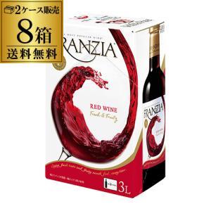 ワイン ボックスワイン 箱ワイン 赤 フランジア レッド 3L 8本 送料無料 2ケース販売 3000ml アメリカ カリフォルニア 750ml換算376円(税別) 長S|likaman