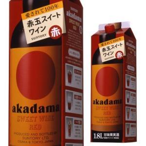 ほんのり甘くてフルーティーな香りの赤ワイン  【容量】1800ml 【アルコール度数】14% お母さ...