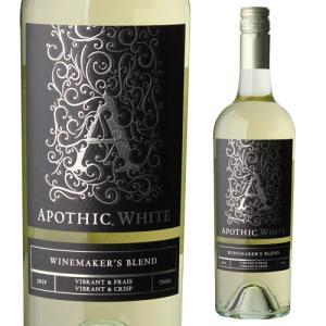ワイン アポシック ホワイト likaman