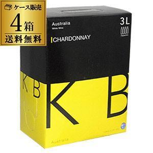 箱ワイン 白 KB オーストラリア シャルドネ 3L(4箱入) 送料無料 ケース|likaman