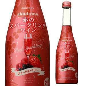 akadama赤のスパークリングワイン スイート&ベリー[赤玉スイートワイン]
