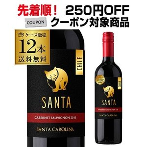 ワイン 送料無料 ケース販売(12本入) サンタ バイ サンタ カロリーナ カベルネ ソーヴィニヨン/シラー 長S|likaman