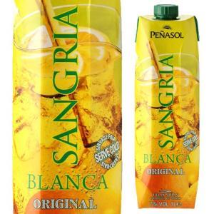 商品名 ペナソル サングリア・ブランカ 1L PENASOL SANGRIA BLANCA ヴィンテ...