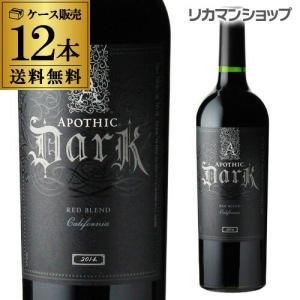 赤ワイン アポシック ダーク 750ml 12本入ケース 辛口 アメリカ カリフォルニア 長S likaman