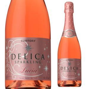 ワイン サントリー デリカ スパークリング ルシア ロゼ 長S 母の日 父の日|リカマンPayPayモール店