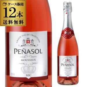スパークリングワイン 泡 送料無料 ペナソル スパークリング ロゼ セック 750ml 12本 スペイン まとめ買い RSL ケース 12本入  母の日 父の日|リカマンPayPayモール店