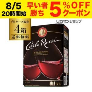 4/11限定+5% あすつく選択可 ワイン ボックスワイン 箱ワイン 赤 カルロ ロッシ ダーク 3...