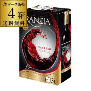 ワイン ボックスワイン 箱ワイン 赤 フランジア ダークレッド 3L(4箱入) ケース 3000ml 4本 アメリカ カリフォルニア 750ml換算385円(税別) RSL クール便不可