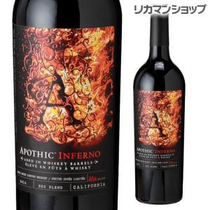 赤ワイン アポシック インフェルノ アメリカ 辛口 長S likaman