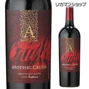 赤ワイン アメリカ アポシック クラッシュ 750ml likaman