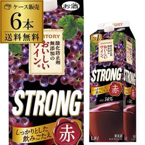 果実味が凝縮されたボリューム感のある原酒を贅沢に使用し、力強い飲みごたえを実現しました。   商品名...