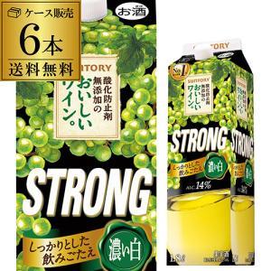 果実味が凝縮されたボリューム感のある原酒を贅沢に使用し、力強い飲みごたえを実現しました。 商品名 サ...