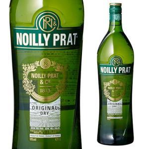 ワイン ノイリープラット ドライ 1000ml 18度 1L ノイリー酒 ベルモット likaman