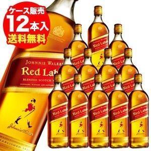 ウイスキー ジョニーウォーカー 赤ラベル レッドラベル700ml×12本 送料無料 正規品 長S whisky|likaman