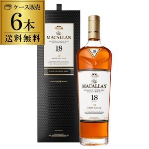 ウイスキー 送料無料 セット販売 ザ マッカラン 18年 700ml×6本 whisky likaman