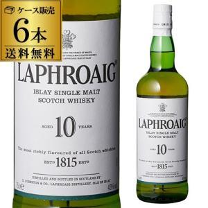 ラフロイグ 10年 700ml 6本 40度 並行品 ウイスキー 送料無料 ケース販売 シングルモルト アイラ whisky 長S|likaman