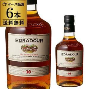 ウイスキー 送料無料 ケース6本入 ジ エドラダワー10年 700ml×6本 whisky likaman