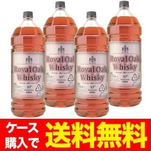 ウイスキー 送料無料 ロイヤルオーク 銀ラベル 37度 4000ml×4本 リカウイス whisky 700ml換算522円(税別) 長S|likaman