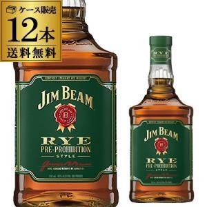 ウイスキー ジムビーム ライ 700ml×12本 40度 ケース(12本入) 送料無料 ジンビーム ...