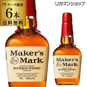 ウイスキー バーボン メーカーズマーク 正規 700ml 6本 送料無料 アメリカン ケース ウィスキー whisky 長S|likaman