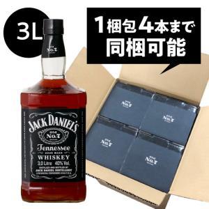 ウイスキー ジャックダニエル ブラック 正規品...の詳細画像2