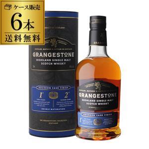 ウイスキー 送料無料 ケース6本入 グレンジストン ハイランドシングルモルト 750ml×6本 whisky|likaman