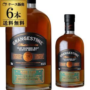 ウイスキー 送料無料 ケース6本入 グレンジストン アイラブレンデッドモルト 700ml×6本 whisky|likaman