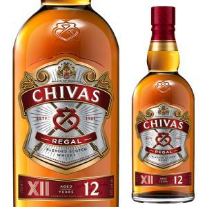 スコッチウイスキーを代表するトップブランド ※画像はイメージです。実際のボトルとデザインやヴィンテー...