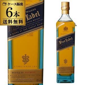 ウイスキー スコッチ ジョニーウォーカー ブルーラベル 750ml×6本 送料無料 ブレンデッド whisky 虎S|likaman