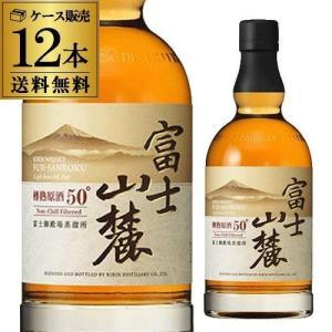 ウイスキー キリンウイスキー 富士山麓 樽熟原酒 50度 700ml×12本 送料無料 リカウイス whisky|likaman