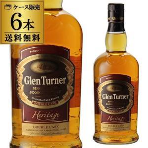 ウイスキー 6本販売 送料無料 グレンターナー ヘリテージ 700ml×6本 1本あたり1,980円 whisky 長S likaman