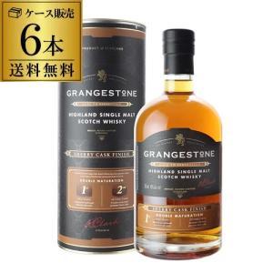 ウイスキー 送料無料 ケース6本入 グレンジストン グレンジストンシェリーカスク 700ml×6本 whisky|likaman