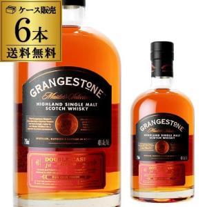 ウイスキー 送料無料 ケース6本入 グレンジストン グレンジストンラムカスク 700ml×6本 whisky|likaman