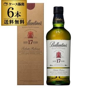 ウイスキー バランタイン17年トリビュート700×6本 スコッチ バラン ブレンデッド whisky|likaman